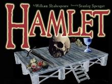 Hamlet 2018