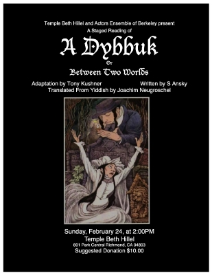 Staged Reading - The Dybbuk Poster